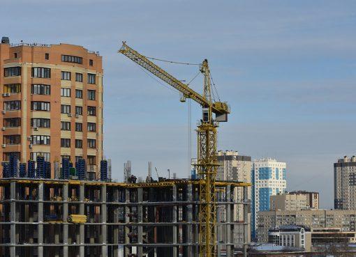 строителство на нова сграда